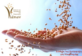 Save_Our_Seeds